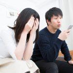 嵐ニノ、伊藤アナ結婚?!性格合わない?!破局するカップルの特徴!?
