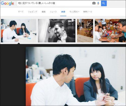 吉田仁美 結婚相手