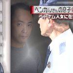 ベンガルの長男!?柳原直太の年収について?!経営する会社、レストランや学歴をチェック!!