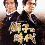 オリジナルのNHK大河ドラマは?タイトルやキャストをチェック!