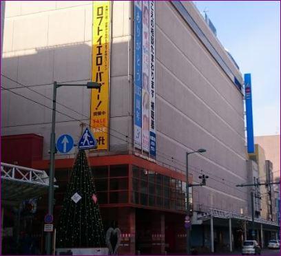 西武福井店 福袋