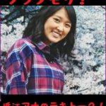 ブラタモリの近江アナが可愛い!目黒編テキトー発言集!