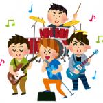 多摩区のバンド練習スタジオのおすすめは?営業時間や学割料金についても!