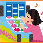 小樽市でバリアフリーのゲームセンターはある?車椅子用トイレやエレベーターも!