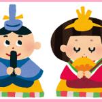 ひな人形を3万円以下で購入する方法は?おしゃれ系とディズニー系も!