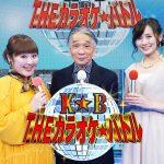 カラオケバトル2017歌うま甲子園春の新人決定戦の結果は?優勝者についても!