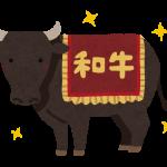 遠州夢咲牛が食べれる店はどこ?通販やレシピについても!