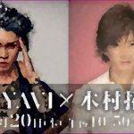 NHKのSONGSでキムタク出演の内容は?動画やトークについても!