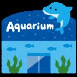 気仙沼の氷の水族館の営業時間やアクセスは?館内の動画についても!