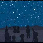 みずがめ座δ流星群2017が関東で見れる方角は?日時や特徴についても!