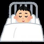 堂本剛が突発性難聴になった理由や原因とは?入院した病院についても!