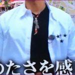 有吉夜会で長瀬智也が着てた白シャツのブランドは?ネックレスについても!