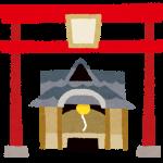 三重県で石神さんを祀った神社とは?願いが叶った話やお守りについても!
