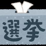 衆院選2017小池百合子の盛岡駅の演説の日時と場所は?交通規制など!