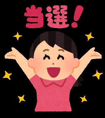 天気 当たる ディズニー 東京ディズニーランド・ステーションの14日間(2週間)の1時間ごとの天気予報
