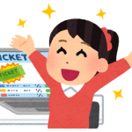 全日本フィギュア2017のチケット2次抽選の当選確率は?