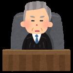 寺田逸郎とNHKとの関係は?受信料を合憲とした理由についても!
