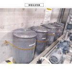 横浜市内学校に放射性の指定廃棄物!?どの小学校!?5年以上も放置!?