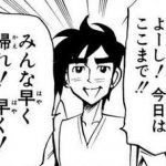 SMAP休止→解散は木村主導!?新グループ結成の予定は!?ジャニーズには残れる?!