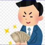 横浜銀行のフィンテックアプリについて!安全性をチェック!