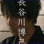 NHK獄門島・長谷川博己の演技!リメイクで変わった設定をチェック!!