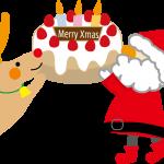 町田市成瀬のオー・プティ・グルマン!2016クリスマスケーキの値段や予約は!?