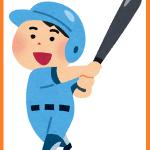 巨人ホルヘ・マルティネス(野球)の年俸はいくら?性格や守備位置についても!