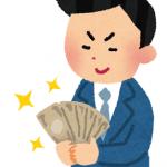 籾井会長の退職金はいくら?特別慰労金の金額や任期も確認してみた!