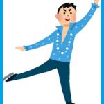 ユーリオンアイスのスケートリンクの開催期間は?ゲストやグッズ情報も!