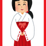 住吉神社(広島)の2017年節分祭はいつ?焼嗅がし(やいかがし)や豆まきについても!