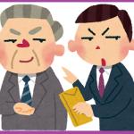 前川事務次官が斡旋した天下り先の企業や大学は?他6人の名前も!