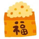 久留米の成田山節分祭 2017の開催日時は?混雑状況や豆まきについても!