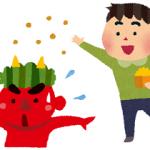 元興寺節分祭2017の開催日時は?火渡りやゲストについても!