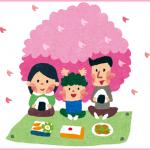 金沢自然公園の桜の見頃時期は?営業時間やライトアップについても!