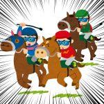木幡(こわた)親子対決の中山第6レース結果は?馬名や戦績についても!