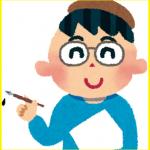 漫勉3/9の伊藤潤二回の再放送日時はいつ?内容や発想力が怖すぎると話題に!