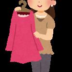 僕たちがやりましたの永野芽郁(ながのめい)の衣装のブランドと購入方法は?