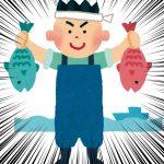 パンガシウス(バサ)とうなぎの違いは?栄養価も気になる!