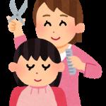 関ジャニ∞クロニクルSPで芳根京子が髪型を変えてた理由は?