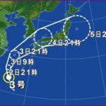 台風のナンマドルの意味とは?名付けられた理由や由来についても!