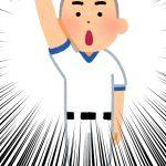 滝川西(北海道)堀田将人のポジションはどこ?選手宣誓の時間も!