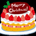 イオンのクリスマスケーキ2017の予約方法は?おすすめとサイズも!