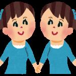 和田アキ子の姪2人の名前と年齢は?職業や旦那についても!