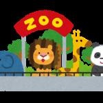 上野動物園のパンダのシャンシャンの待ち時間は?土日の混雑状況も!