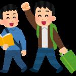 おじゃマップスペシャル10/4のフル動画は?見逃し配信や再放送予定も!