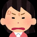 宮根誠司が隠すある事実とは何?A子さんや隠し子についても!