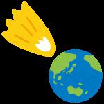 東京(11/21)の発光物体の正体や動画は?火球や隕石についても!
